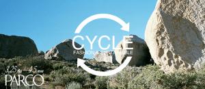"""渋谷PARCO - サスティナブルをテーマにした初の全館企画 「FASHION CAMPAIGN """"CYCLE""""」を開催"""