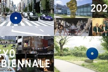 adf-web-magazine-tokyo-biennale-2020-2021