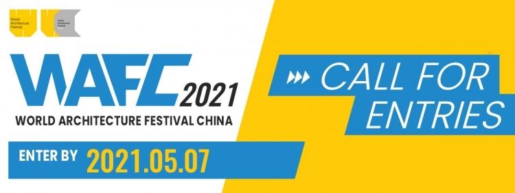 adf-web-magazine-waf-china-2020-1