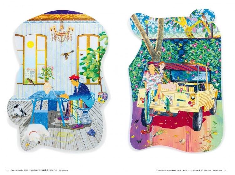adf-web-magazine-bijutsutecho-matsuyama-tomokazu-1