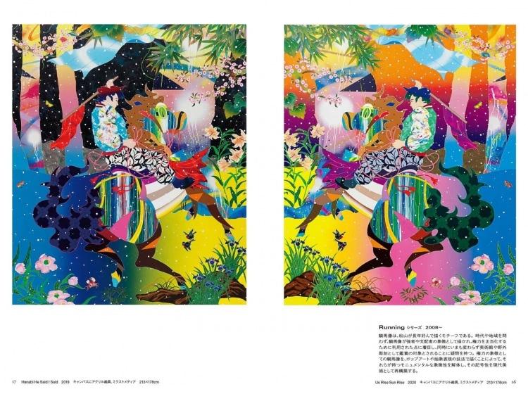 adf-web-magazine-bijutsutecho-matsuyama-tomokazu-2
