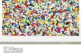 adf-web-magazine-bijutsutecho-matsuyama-tomokazu-3