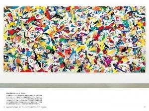 『美術手帖』6月号|世界で活躍するアーティスト松山智一の芸術言語に迫る