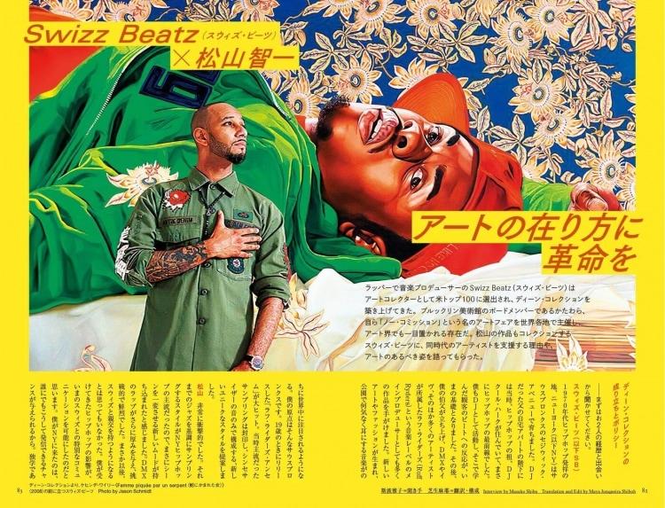 adf-web-magazine-bijutsutecho-matsuyama-tomokazu-8