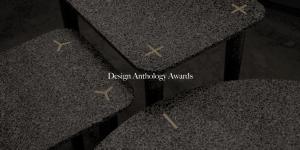 Design Anthologyアワード2021応募募集