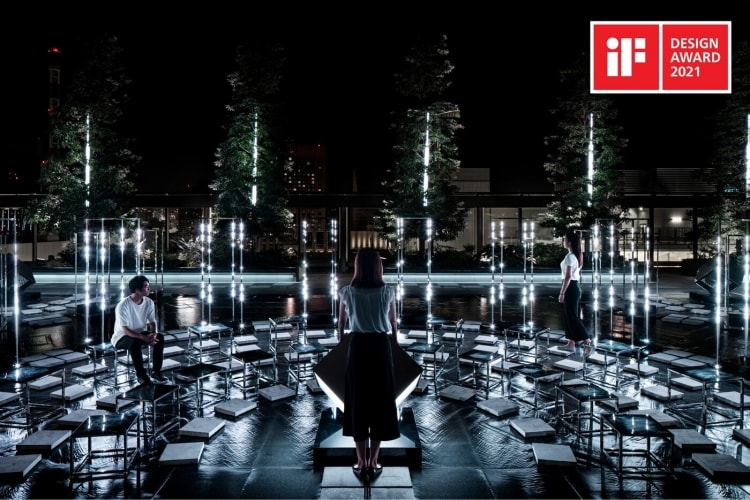 adf-web-magazine-if-design-award-2021-prism-1