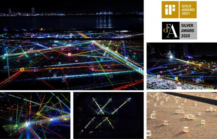 adf-web-magazine-if-design-award-2021-prism-4