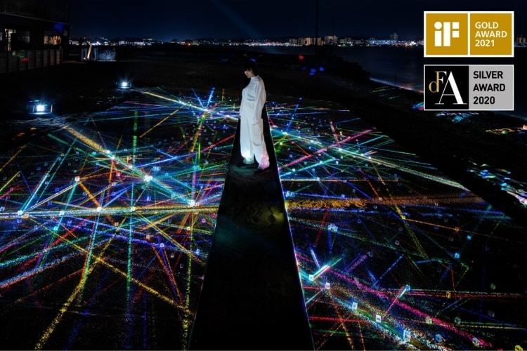 adf-web-magazine-if-design-award-2021-prism-5