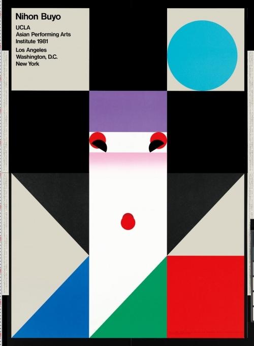 adf-web-magazine-ikko-tanaka-the-poster-2