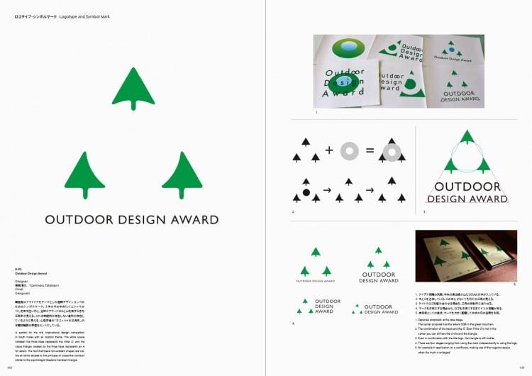 adf-web-magazine-japan-typograph-1