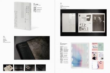 adf-web-magazine-japan-typograph-7