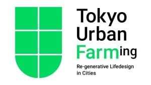 JR東日本 東京感動線 | 生活文化創造オープンプラットフォーム「Tokyo Urban Farming」に参画