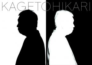 隈 研吾 × サンゲツ コラボレーションの壁紙・床材コレクション「カゲトヒカリ」を開発
