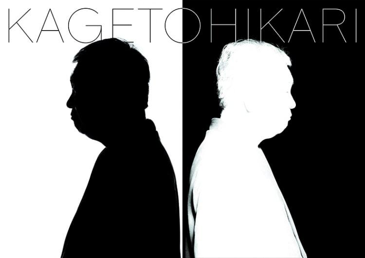 adf-web-magazine-kumakengo-sangetsu-kagetohikari-1.jpg