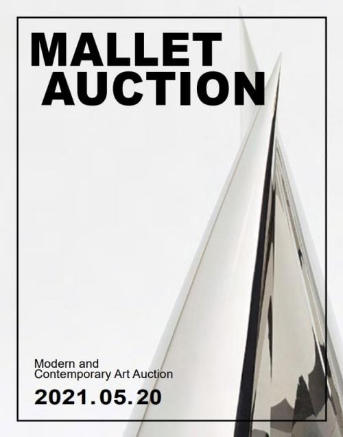 adf-web-magazine-mallet-auction-3