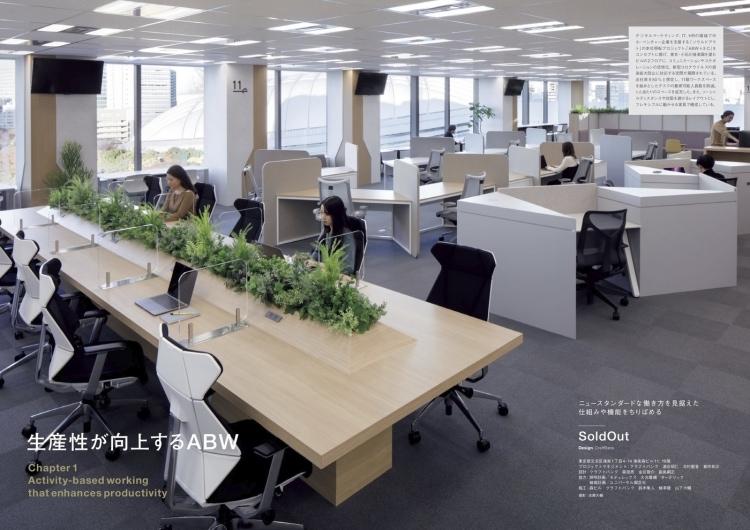 adf-web-magazine-new-standard-office-1