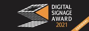「デジタルサイネージアワード2021」作品応募募集