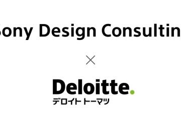 adf-web-magazine-sony-deloitte-design-consulting-1.jpg