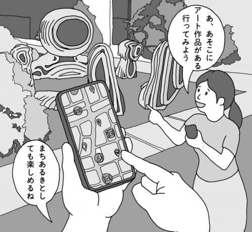adf-web-magazine-tokyo-biennale-2021-4.jpg