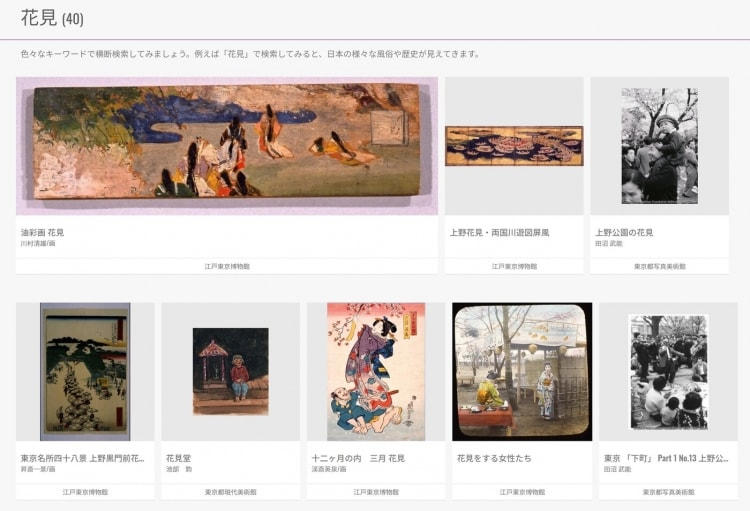 adf-web-magazine-tokyo-museum-collection-3