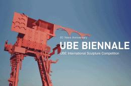 adf-web-magazine-ube-biennale-sculpture-competition