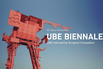 adf-web-magazine-ube-biennale-sculpture-competition