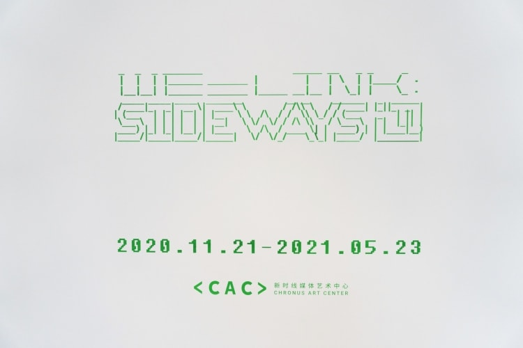 adf-web-magazine-we-link-sideways-an-exhibition-about-the-art-net-last-avant-garde-of-the-twentieth-century