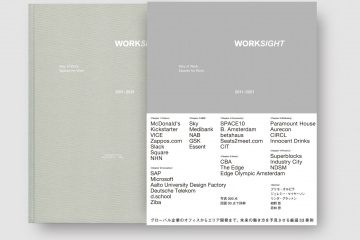 adf-web-magzine-kokuyo-worksight-2011-2021-1