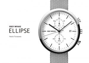 「ISSEY MIYAKE WATCH」 プロジェクト誕生20周年を記念 - 深澤直人デザインの新シリーズ「ELLIPSE」を発売