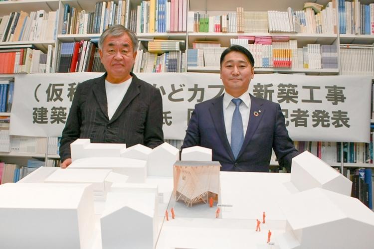 adf-web-magazine-kuma-kengo-s-project-hoshiimono100cafe-3.jpg