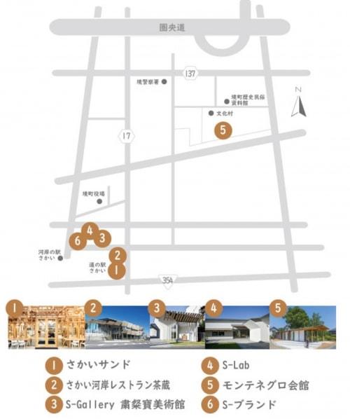 adf-web-magazine-kuma-kengo-s-project-hoshiimono100cafe-6.jpg