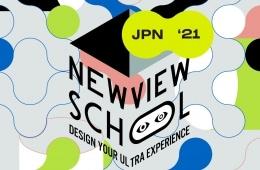 adf-web-magazine-newview-school-1