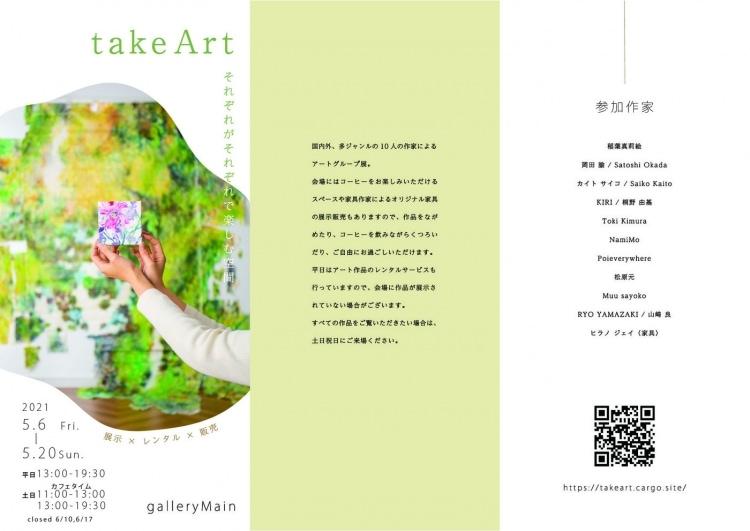 adf-web-magazine-takeart-2-1.jpg