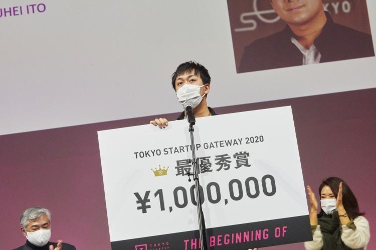 adf-web-magazine-tokyo-startup-gateway-2021-2