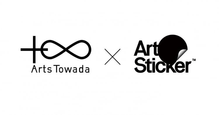 adf-web-magazine-towada-art-center-artsticker-the-arts-towada-1.jpg