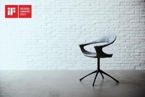 相合家具製作所 × 京都工芸繊維大学によるアームチェア ヴィストBAJがiFデザインアワード2021を受賞