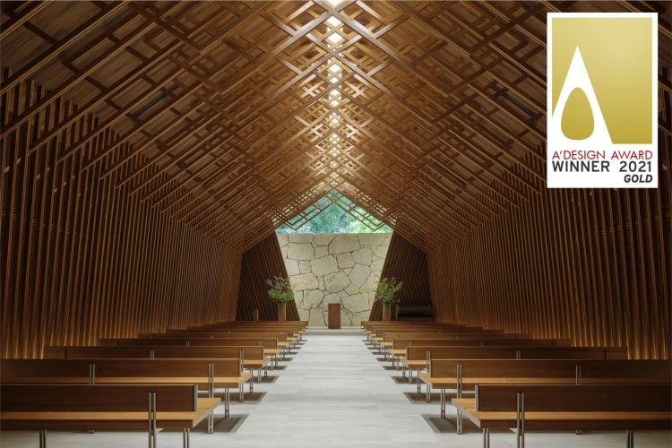 adf-web-magazine-westin-miyako-kyoto-hotel-a-design-award-gold-1