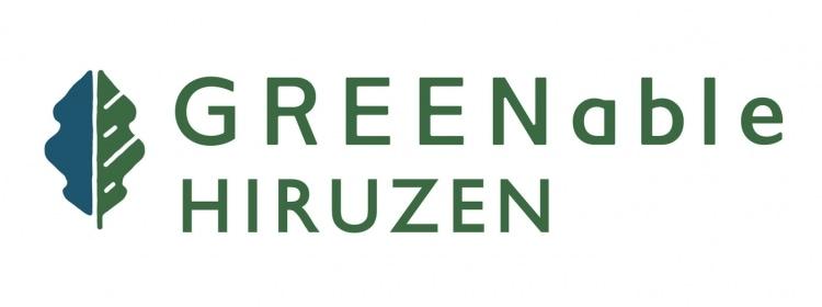 adf-web-magazine-greenable-hiruzen-1