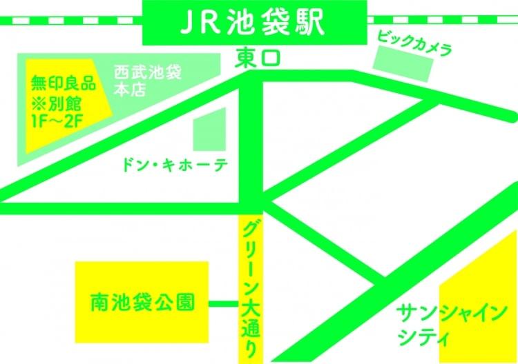 adf-web-magazine-ikebukuro-living-loop-7