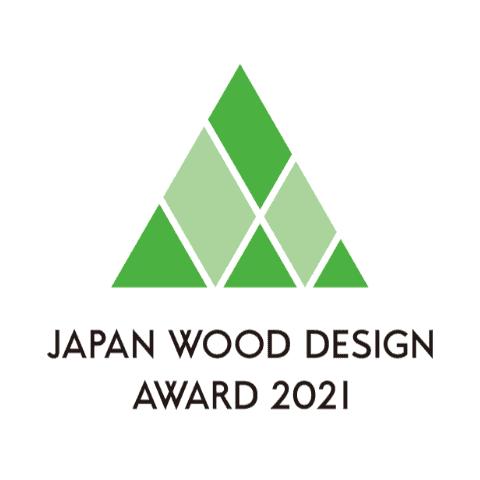 adf-web-magazine-japan-wood-design-award-2021