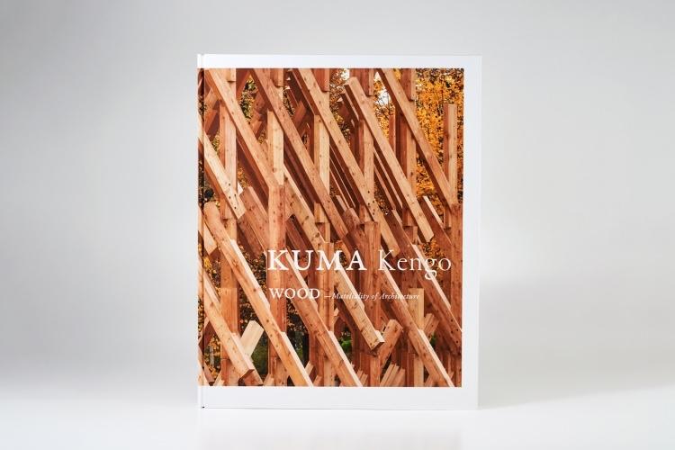 adf-web-magazine-kuma-kengo-wood-3