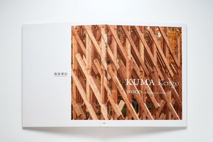 adf-web-magazine-kuma-kengo-wood-4