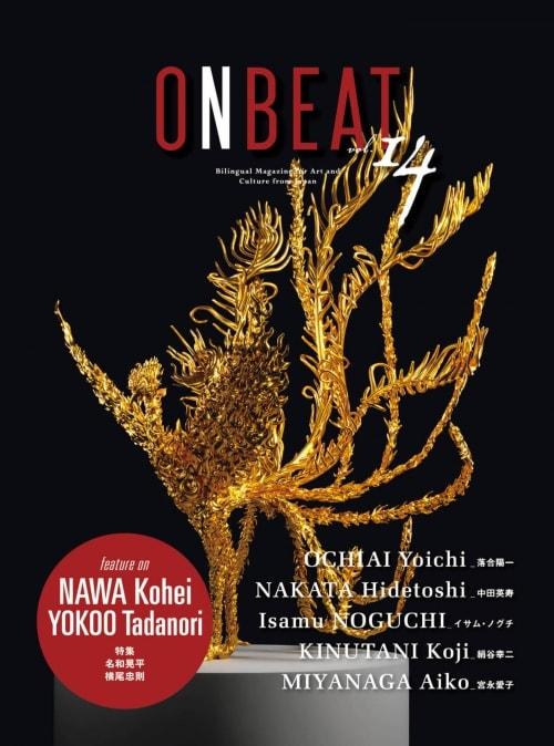 adf-web-magazine-onbeat-vol14-nawa-kohei-yokoo-tadanori-1.jpg