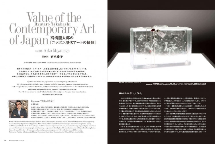 adf-web-magazine-onbeat-vol14-nawa-kohei-yokoo-tadanori-9.jpg