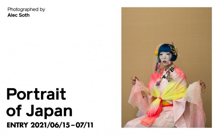 adf-web-magazine-portrait-of-japan-1
