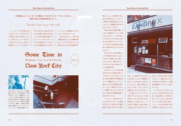adf-web-magazine-tattva-9.jpg