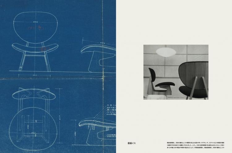 adf-web-magazine-tendo-hapanese-modern-80-project-4