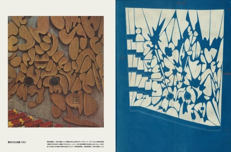 adf-web-magazine-tendo-hapanese-modern-80-project-5