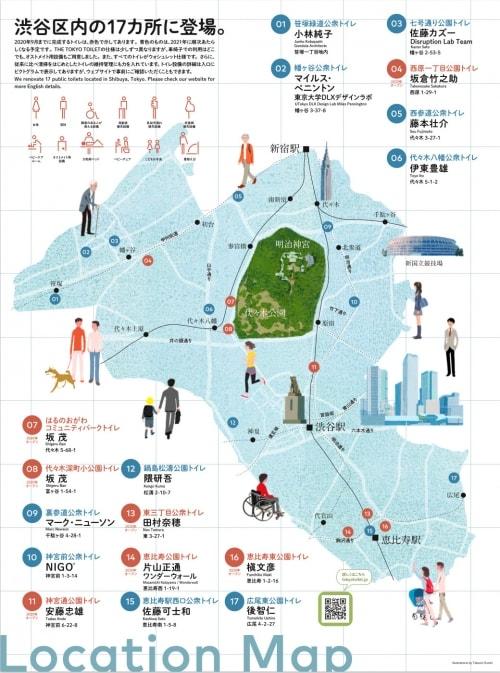 adf-web-magazine-the-tokyo-toilet-shibuya