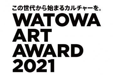 adf-web-magazine-watowa-art-award-2021-1.jpg
